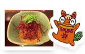 おきなわ食材の店のイメージ写真3