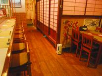 日本料理 良の写真1
