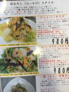 日本そば みつまるの写真9
