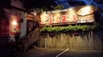 隠れ家的Pizza野郎「ば~すぬ家」の写真2