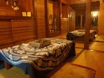 古民家の宿・お食事処 ちゃんや~の写真3