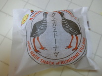 M 宮里菓子店(ケーキ&カフェ)の写真5