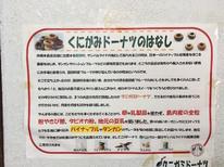 M 宮里菓子店(ケーキ&カフェ)の写真2