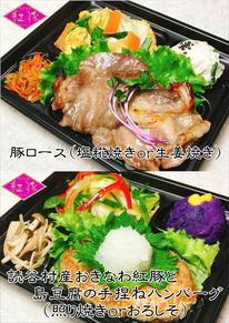 椛弁当の写真3