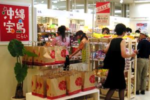 沖縄宝島 新宿京王店