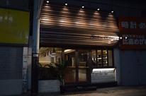 Taste of Okinawaの写真5