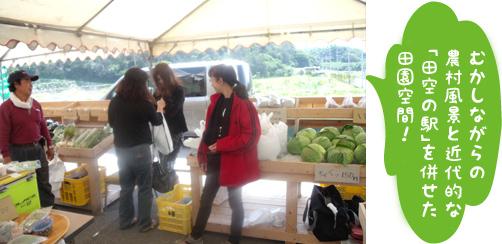 田空の駅はーそーの写真2