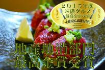ホテルてぃだの郷 島野菜カフェ龍の写真2
