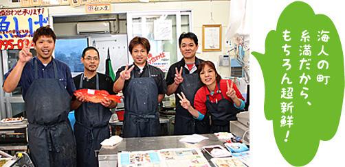 糸満漁業協同組合「お魚センター」の写真2