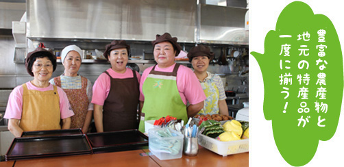 JAおきなわ食菜館 菜々色畑の写真2