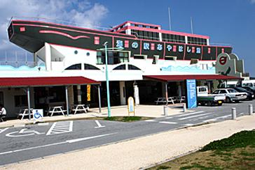 海の駅あやはしの写真1