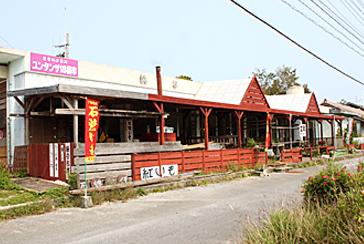 ユンタンザ18番市 農産物直売所の写真1