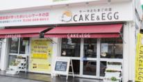ケーキとたまごの店 CAKE&EGG