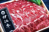 農業生産法人株式会社 伊江牛糸満直売店の写真4