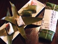 美味食彩花 HANAの写真2