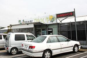 NPO法人軽便駅かりゆし市