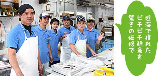 沖縄市漁業協同組合パヤオ直売店の写真2