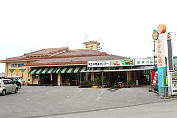 直売店「伊豆味みかんの里」の写真1