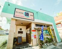 海人居酒屋 源 新栄店の写真3