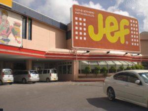 ジェフ 与那原店の写真7