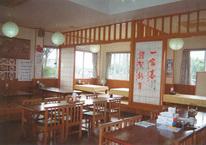 ファミリーレストラン 福八 ふくはちの写真2