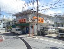 坂本屋の写真1