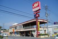 ジェフ 坂田店
