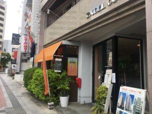 オレンジキッチンの写真4