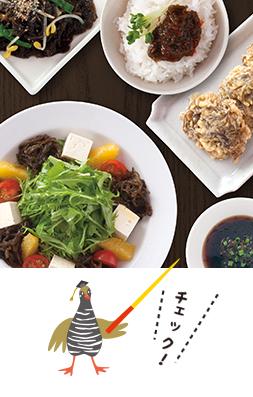 季節や料理を問わず楽しめる優等生!の写真