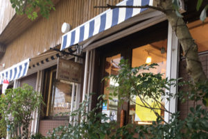 いまいパン 真地本店の写真4