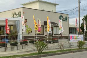 北中城村アンテナショップ しおさい市場の写真2