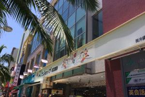 草果菜café(SOUKANA CAFÉ)の写真16