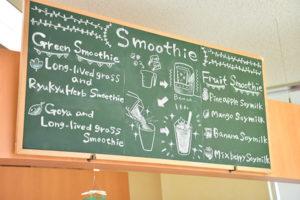 草果菜café(SOUKANA CAFÉ)の写真18