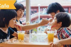 草果菜café(SOUKANA CAFÉ)の写真19