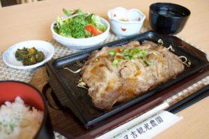 又吉観光農園レストランの写真5
