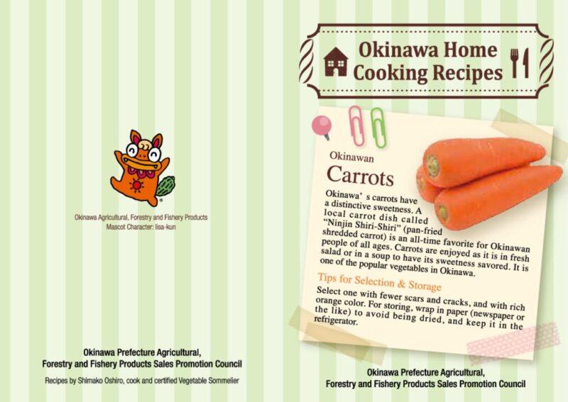 carrotsのサムネイル